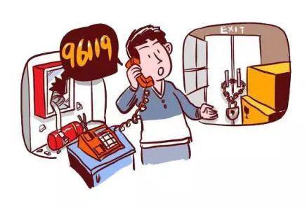 发生火灾不要慌乱,第一时间拨打电话119报警,将火灾损失降到最低