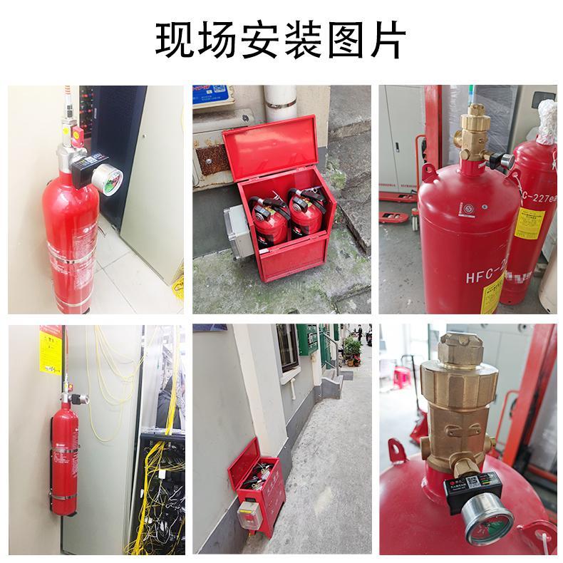 逻迅 低功耗钢瓶气体自动灭火装置智能巡检 NB-IOT/SmartNode通讯 现场安装图片