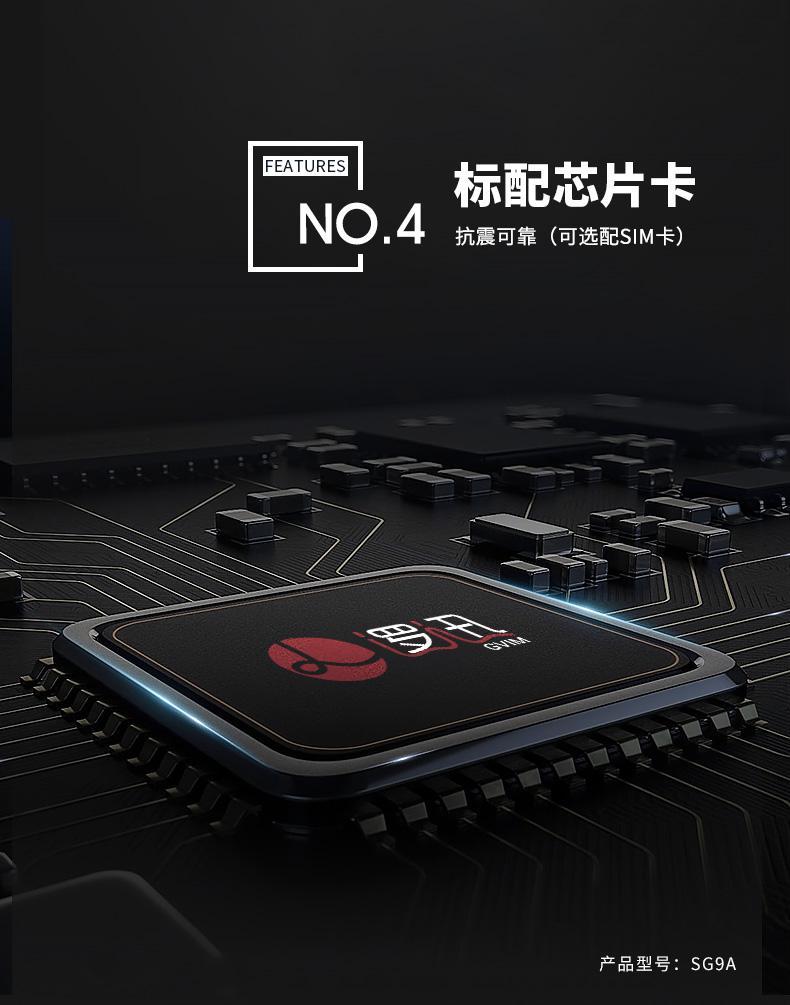 消防无线液位传感器SG9A02|SmartNode/4G/NB无线水位传感器|上海无线水位产品详情图